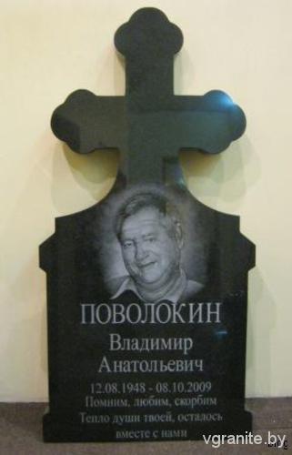 Купить одинарный памятник odin17 в Минске