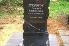 Купить одинарный памятник 007 2 в Минске