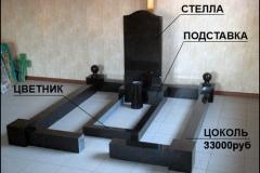 Купить одинарный памятник obrazets в Минске